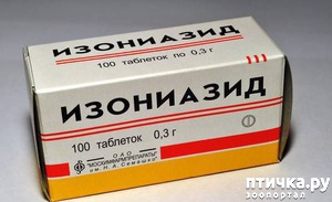 фото: Отравления изониазидом и зоокумарином. Симптомы и первая помощь.