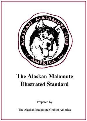 фото: Иллюстрированный стандарт породы Аляскинский Маламут