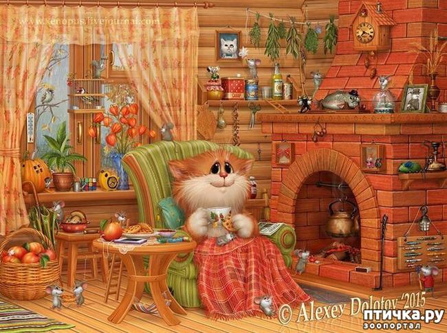 фото 9: Художник Алексей Долотов. Жил забавный рыжий кот…