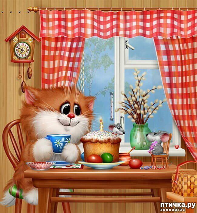 фото 15: Художник Алексей Долотов. Жил забавный рыжий кот…