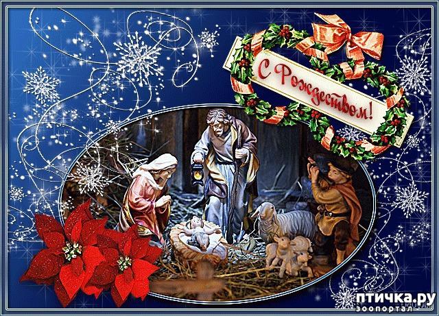 фото 3: С наступающим Рождеством!