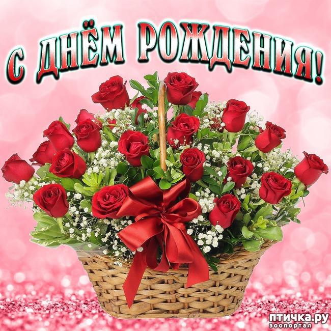 фото 3: СЕГОДНЯ ДЕНЬ РОЖДЕНИЯ ЛЮДМИЛЫ-е88810 Людмила