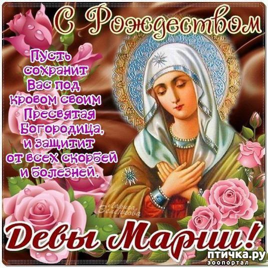 фото 1: Поздравляю всех православных с праздником!