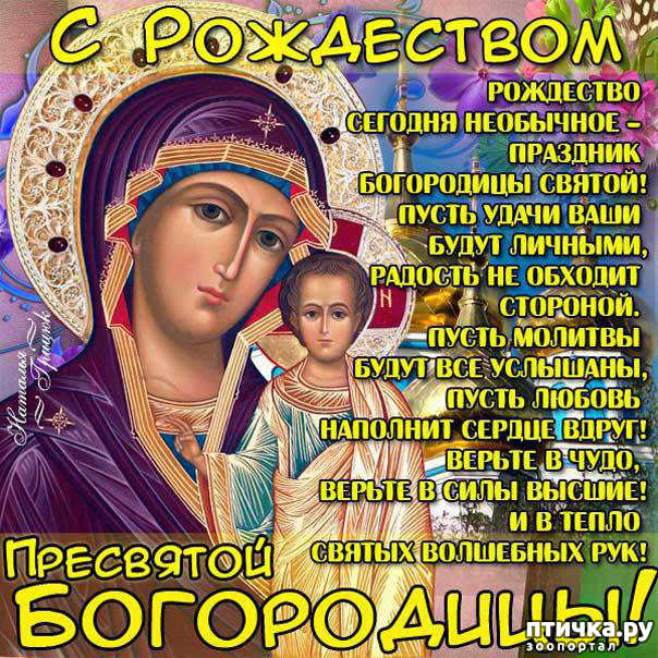 фото 2: Поздравляю всех православных с праздником!
