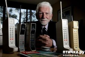 фото: 3 апреля считается Днем рождения мобильного телефона.