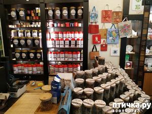 фото: Чайный магазин