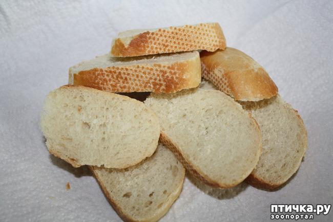 фото 2: Хлеб с овощами