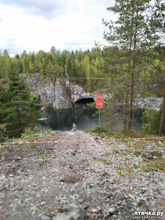 фото 17: Рускеала - горный парк