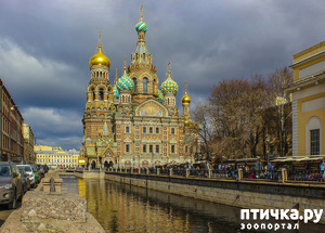 фото: Легенды Петербурга 3