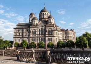 фото: Иоанновский монастырь