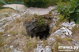 фото: Эмине-Баир-Хосар — пещера мамонтов в Крыму